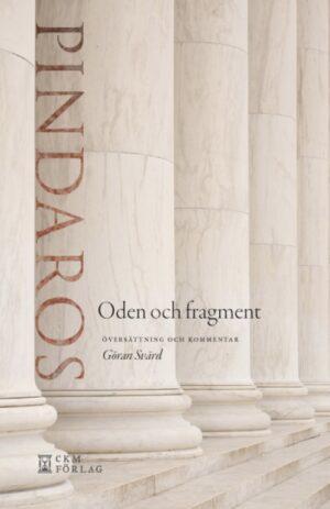 Oden och fragment